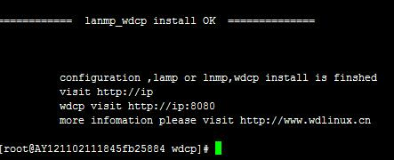 wdcp网站管理系统安装成功图
