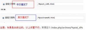wordpress优化图