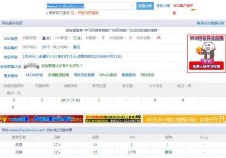 赵连奎自媒体博客一个月的发展总结