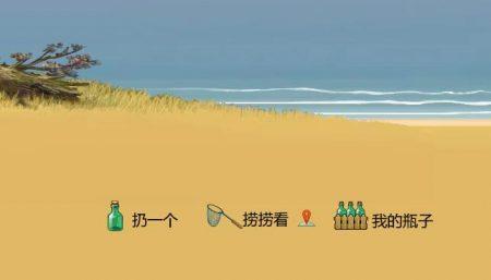 网络推广方法之QQ漂流瓶推广