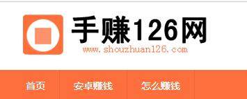 手赚126网logo