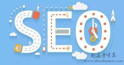 博客怎么做seo?操作zblog个人博客一年多的经验分享