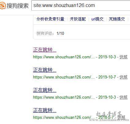 搜狗搜索引擎收录推广链接页面咋整?