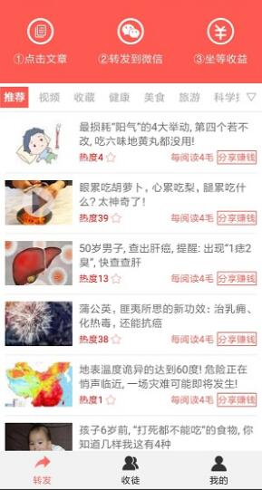枫叶网app赚钱真的靠谱吗?枫叶网怎么赚钱?0.jpg