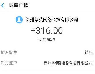 学生赚一天20元技巧:大学生在校期间怎么赚钱? 第3张