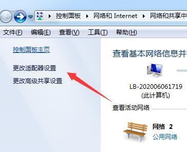 DNS优选:部分网站手机能打开,电脑上打不开的原因 第2张