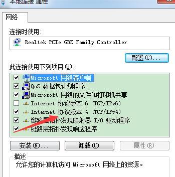 DNS优选:部分网站手机能打开,电脑上打不开的原因 第3张