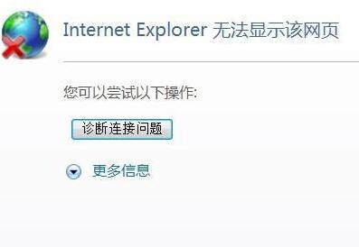 DNS优选:部分网站手机能打开,电脑上打不开的原因