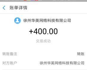 什么app可以赚零花钱?一天赚100元的手机软件 第2张