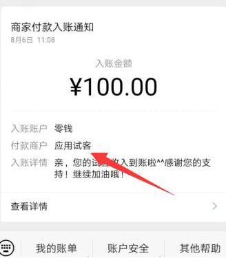 微信打字赚钱平台30元(不如用手机一天赚100元) 第3张