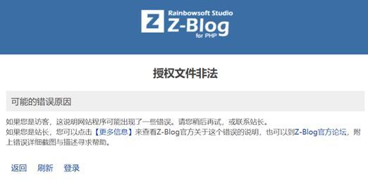 如何把zblog收费主题模板和插件下载下来? 第4张
