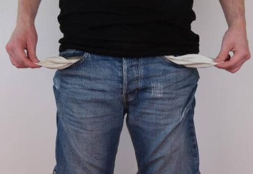 身无分文一天赚2000:走投无路急需用钱的朋友必看! 第1张