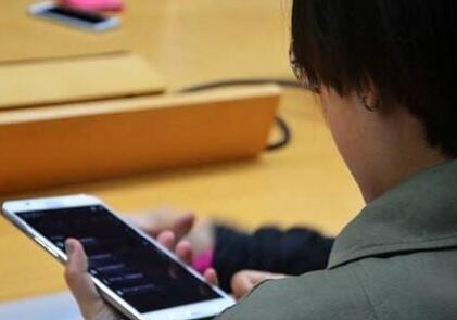 怎么样在网上赚钱?学生如何在网上赚钱? 第1张