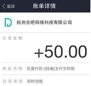 手机兼职赚钱一单一结50元(正规手机兼职每天赚100元) 第5张