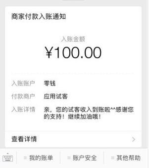 赚钱app第一名:真实可靠的赚钱软件 第3张