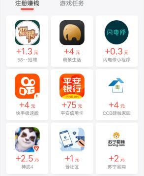 手机兼职代玩一单60元(零投资每天稳定收入200元) 第5张