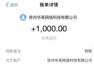 零投资一天赚1000元:只需一款软件就够了 第4张