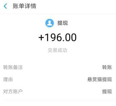 微信打字赚钱接单app日结(不要再上当受骗了) 第3张