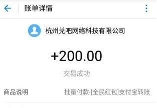 手机自动一天赚500,免费一天赚1000都有可能 第5张