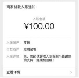 没本钱怎么在手机一天赚500?先别贪,先实现一天用手机赚100吧 第5张