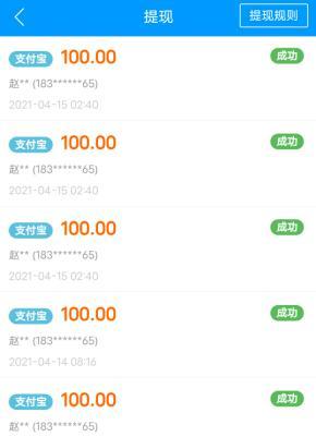 微信10元投资赚钱500是真的吗?(有人说投资10元一小时赚500) 第4张