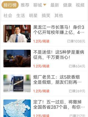 白虎网转发分享赚钱真的假的?白虎网app怎么赚钱? 第2张