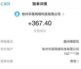 微信快速赚100块的方法(超级简单,人人可做,无需投资)  第6张