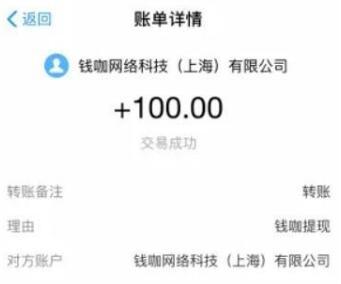 微信打字赚钱平台30元是真的吗?(利用手机一天赚百元的方法) 第5张