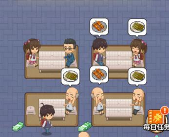 我的烧烤摊游戏赚钱靠谱吗?我的烧烤摊有哪些特色亮点? 第2张