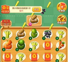 愤怒的西瓜赚钱真的靠谱吗?愤怒的西瓜游戏赚钱真的假的? 第3张