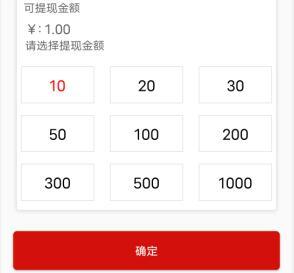 如意涨app怎么赚钱?抢先收旗下最新转发文章平台 第4张