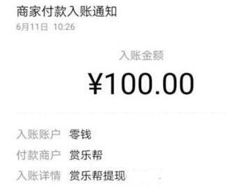如何快速赚钱?告诉你一天赚100-200元的方法 第4张