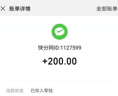 无需本金手机自动一天赚500(一天赚500元并没想象的那么难) 第5张